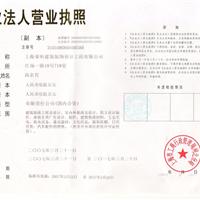 青浦区家装设计由上海易路荣昕设计倾情提供
