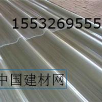 供应淄博FRP采光板 阳光板采光带厂家