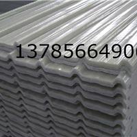 不透明采光板不透明防腐板拆迁用便宜采光板