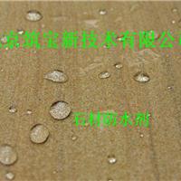 筑寶板材防水劑板材防水劑1型