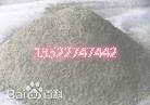 供应环氧胶泥配比