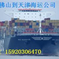 广州到宁波海运公司