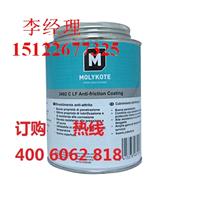 molykote 3402 dowcorning3402