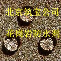 北京混凝土保护剂同行业对比