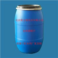 优乐国际官方网站防水剂价格 优乐国际官方网站保护剂厂家