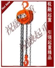 日本象牌手拉葫芦上海销售公司