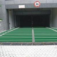 南京防滑坡道施工