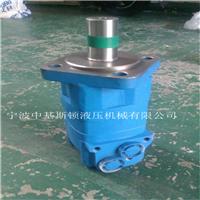 供应2K-305旋耕机摆线液压马达