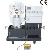 江苏星泰液压机械设备有限公司