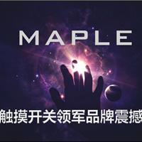 深圳市元龙达科技有限公司