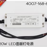 12-18W EMC认证LED面板灯驱动电源高PFC