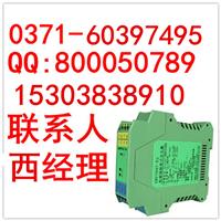 SWP7061信号转换隔离器