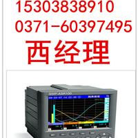 供应中长图无纸记录仪香港昌晖无纸记录仪