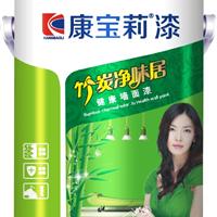 广东品牌油漆康宝莉竹炭净味居健康墙面漆