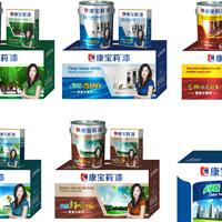 供应中国十大健康漆品牌康宝莉漆价格,批发