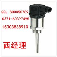 供应MCT80S小巧型一体化温度变送器