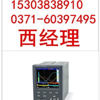 供应WP-ASR-MD智能化64路巡检仪