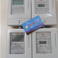 供应单相电子式智能电能表(通用)