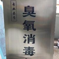 太原,晋城,运城,吕梁臭氧杀菌机,臭氧机