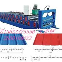 河北供应低价压瓦机840/900成型设备