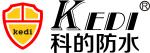 广州雅高建材有限公司