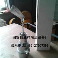 供应料位控制阻旋式料位器
