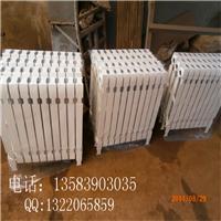 供应铸铁暖气片散热器自产自销铸铁片