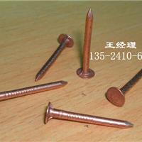 紫铜钉,99.9%纯铜钉子