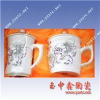 供应景德镇陶瓷茶杯 精致对杯