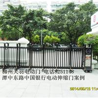 供应铝合金电动伸缩门柳州中国银行案例