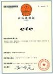 ete商标注册证