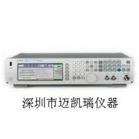 N5181A信号发生器N5181A报价N5181A价格