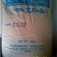 供应EVOH日本三菱工程DE7632塑胶原料