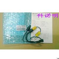 供应日本 MORITEX LED照明MCEL-CUV8-405