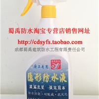 供应卫生间渗水漏水材料 厨卫隐形防水液