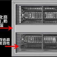 供应集成吊顶电器 碳纤维取暖 红外光管取暖