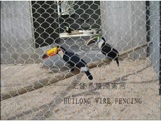 供应养殖围栏网 铁网围栏 地理围栏