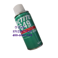 loctite 7649 乐泰厌氧胶促进剂 活化剂