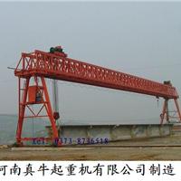 供应MG路桥门机