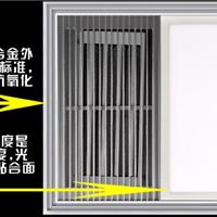 供应集成吊顶超导浴霸 空调型风暖批发
