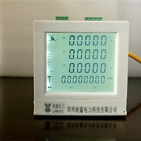 供应PD7000E-2C,PD7000E-9C多功能电力仪表