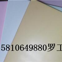 北京抗菌板净化板洁净板