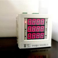 ESS720I3,ESS800I3三相电流表