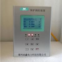 供应DMP3311,DMP3312微机保护测控装置