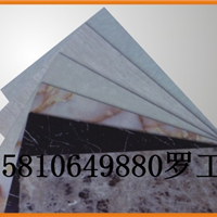 秀壁板、装饰板、洁净板、抗菌板、索洁板