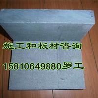 loft高密度阁楼板/loft厂家,/loft图片