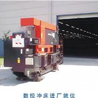 北京中泰运达起重搬运有限公司