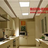 供应集成吊顶电器厨房卫浴超薄LED照明批发