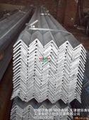 供应镀锌角钢