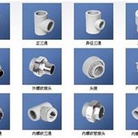 淄博PVCU排水管材管件_PVCU排水管